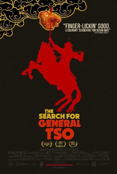 Смотреть трейлер The Search for General Tso (2014)