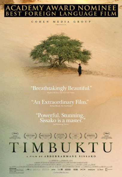 Смотреть трейлер Timbuktu (2014)
