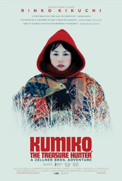 Смотреть трейлер Kumiko, the Treasure Hunter (2014)
