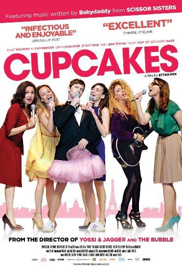 Cupcakes (I) (2013)