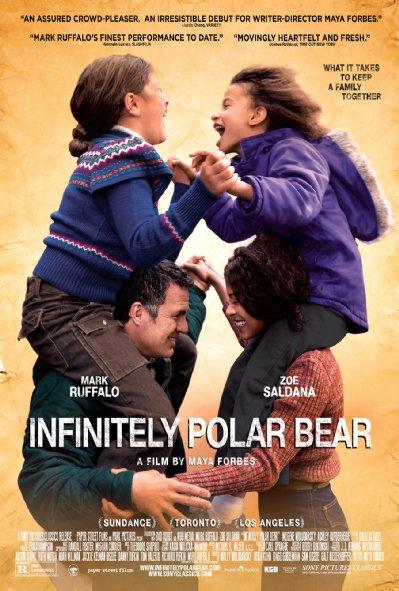 Смотреть трейлер Infinitely Polar Bear (2014)