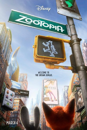 Смотреть трейлер Zootopia (2016)