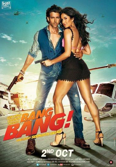 Смотреть трейлер Bang Bang   (2014)