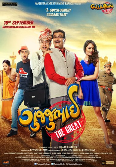 Gujjubhai the Great (2015)