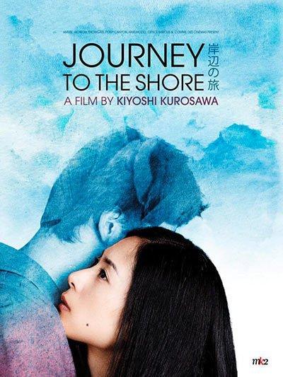 Смотреть трейлер Journey to the Shore (2015)