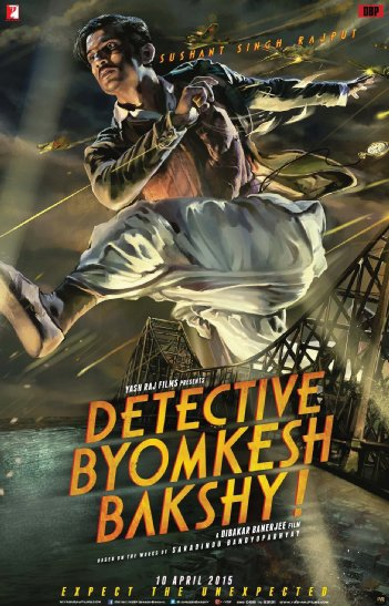 Смотреть трейлер Detective Byomkesh Bakshy! (2015)
