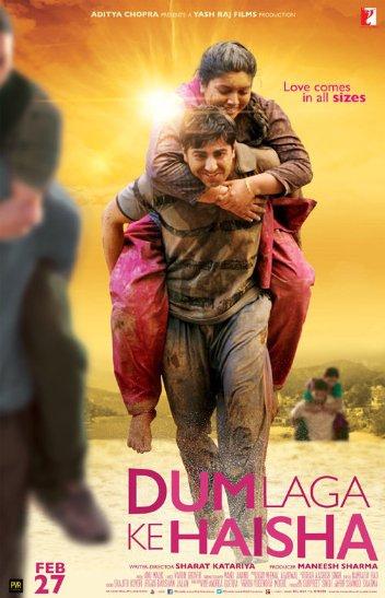 Смотреть трейлер Dum Laga Ke Haisha (2015)