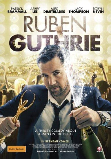 Смотреть трейлер Ruben Guthrie (2015)