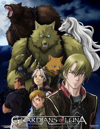 Guardians of Luna (2015)