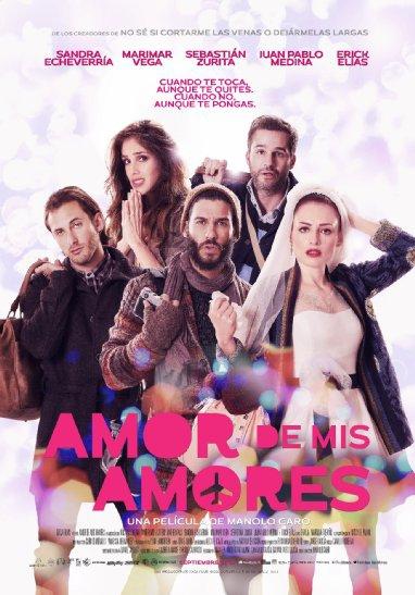Смотреть трейлер Love of My Loves (2014)