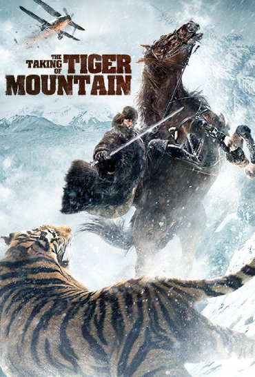 Смотреть трейлер The Taking of Tiger Mountain (2014)