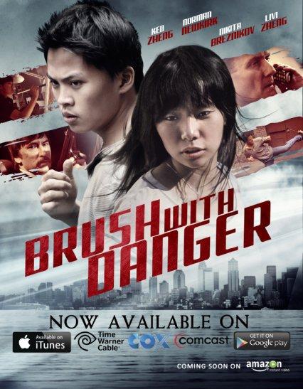 Смотреть трейлер Brush with Danger (2014)