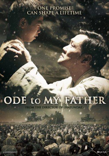 Смотреть трейлер Ode to My Father (2014)