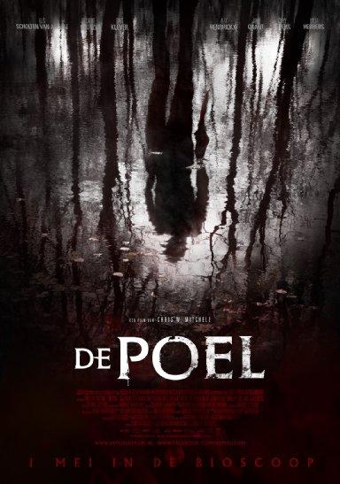 Смотреть трейлер The Pool (2014)