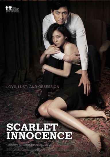 Смотреть трейлер Scarlet Innocence (2014)