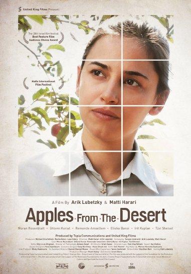 Смотреть трейлер Apples From the Desert (2014)
