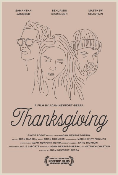 Thanksgiving  (2014)