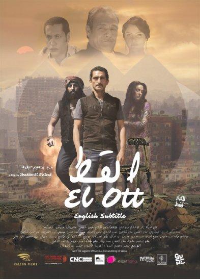 El Ott (2014)