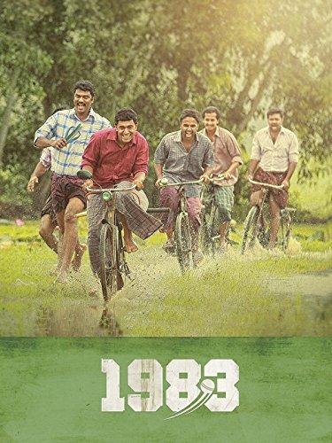 1983 (2014)