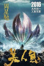 Смотреть трейлер The Mermaid (2016)