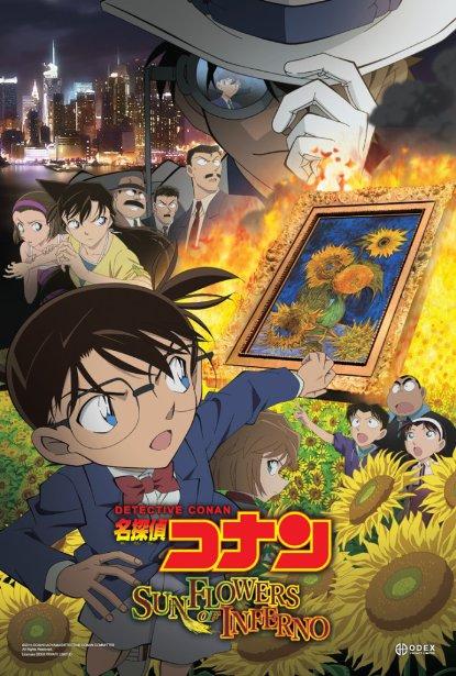 Смотреть трейлер Detective Conan: Sunflowers of Inferno (2015)