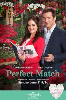 Perfect Match (2015)