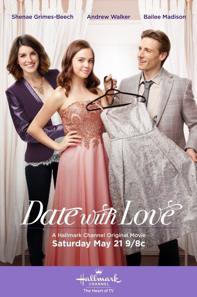 Смотреть трейлер Date with Love (2016)