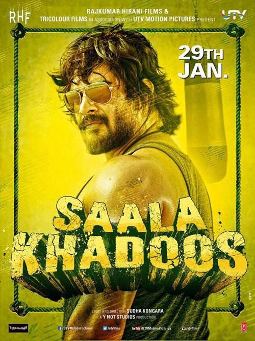 Смотреть трейлер Saala Khadoos (2016)