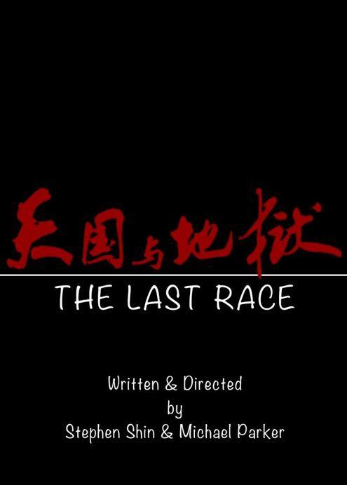 Смотреть трейлер The Last Race (2016)