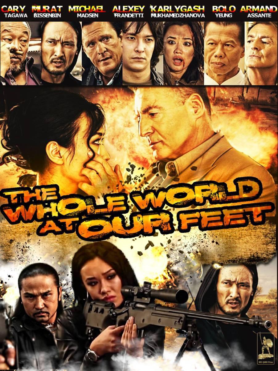 Смотреть трейлер The Whole World at Our Feet (2016)