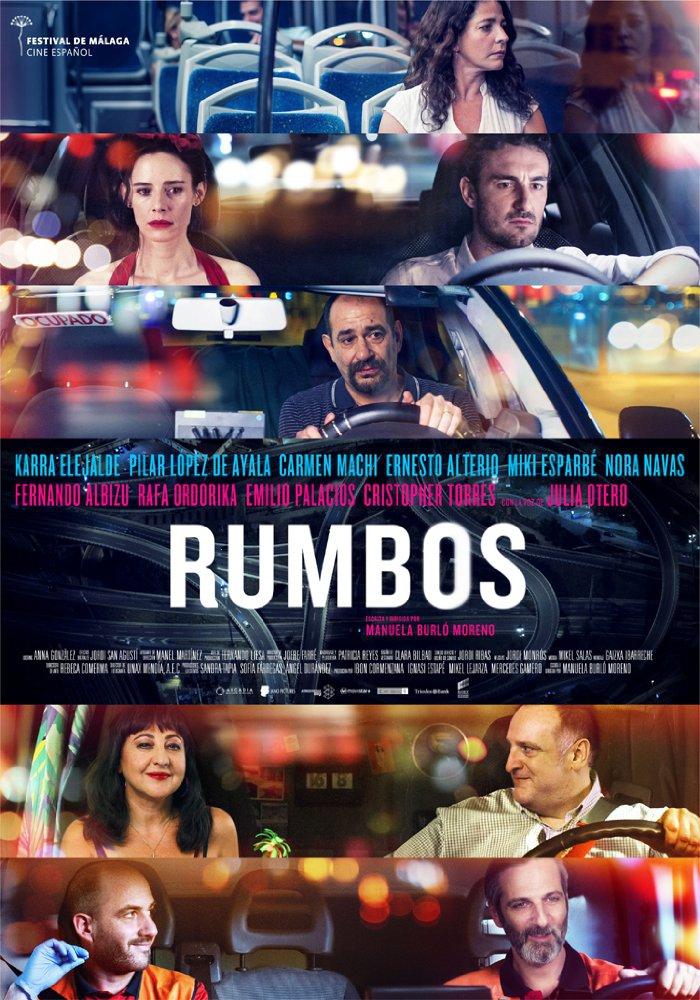 Смотреть трейлер Rumbos (2016)