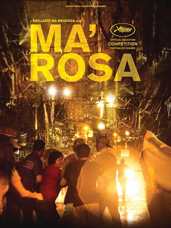 Смотреть трейлер Ma' Rosa (2016)