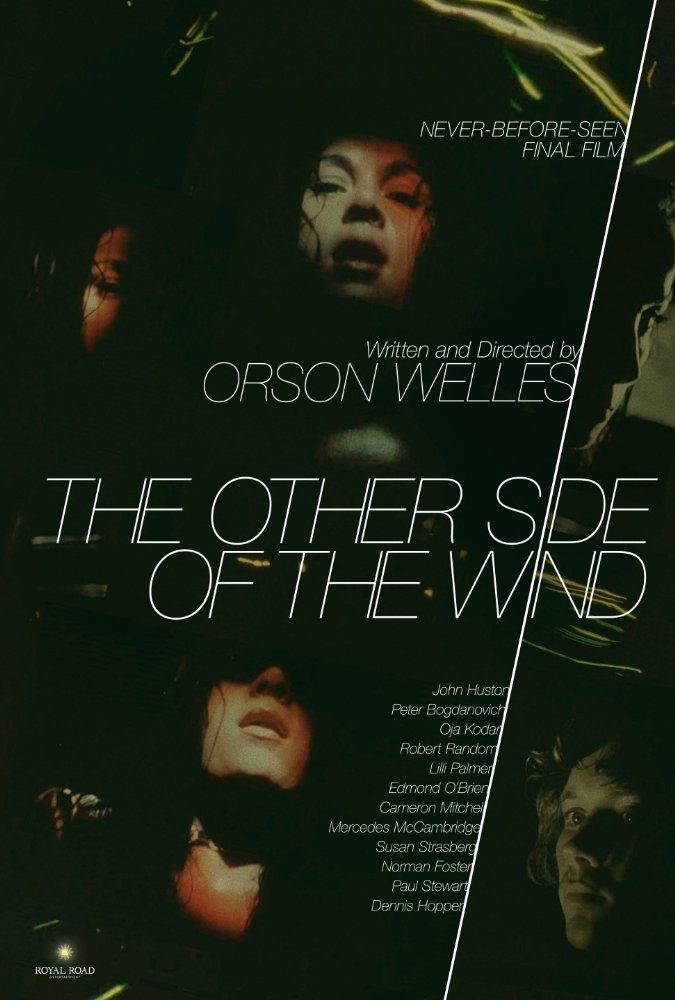 Смотреть трейлер The Other Side of the Wind (2016)