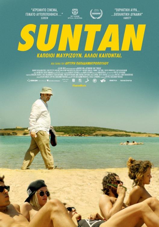 Смотреть трейлер Suntan (2016)