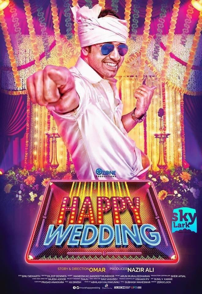 Смотреть трейлер Happy Wedding (2016)