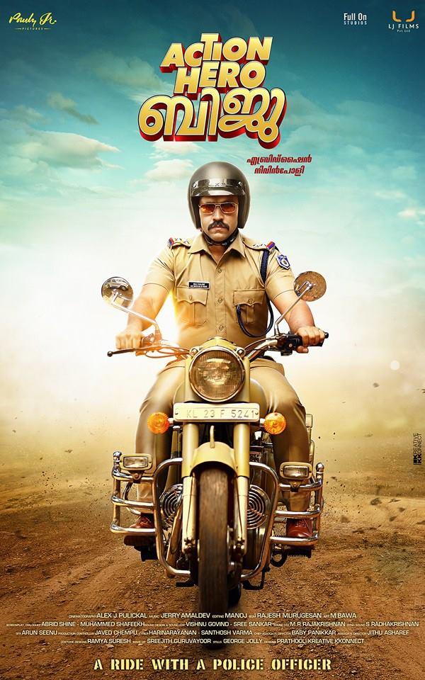 Action Hero Biju (2016)