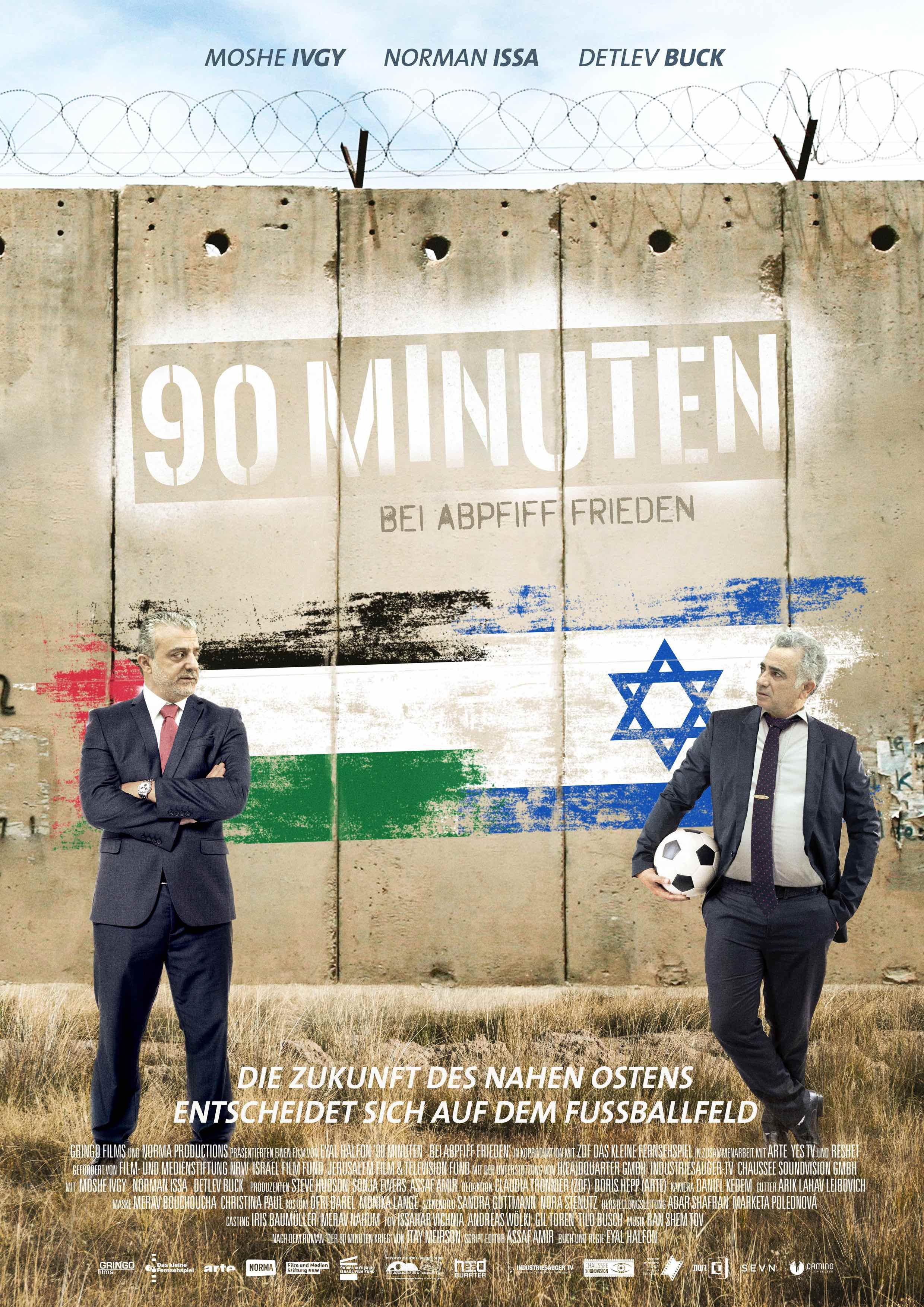 The 90 Minute War (2016)