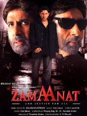 Zamaanat (2016)