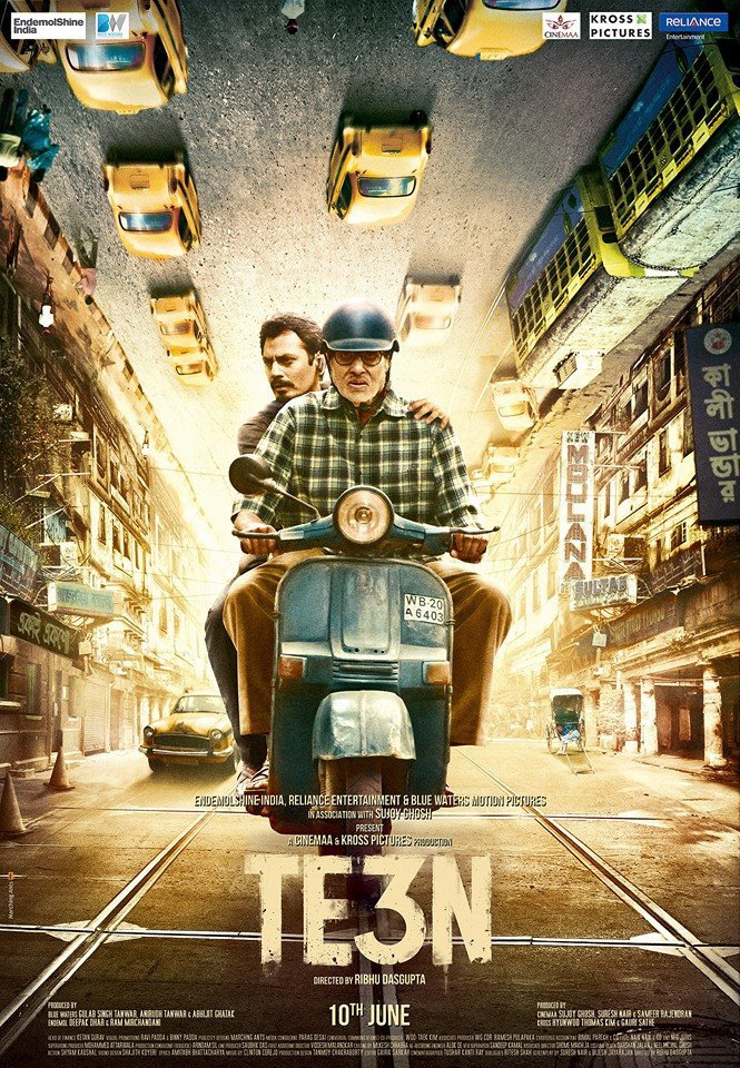 Смотреть трейлер Te3n (2016)