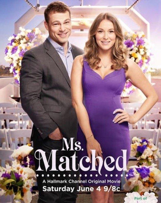 Смотреть трейлер Ms. Matched (2016)