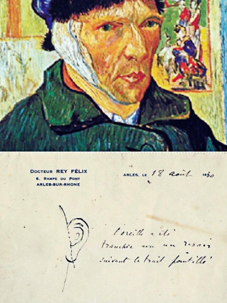 The Mystery of Van Gogh's Ear (2016)