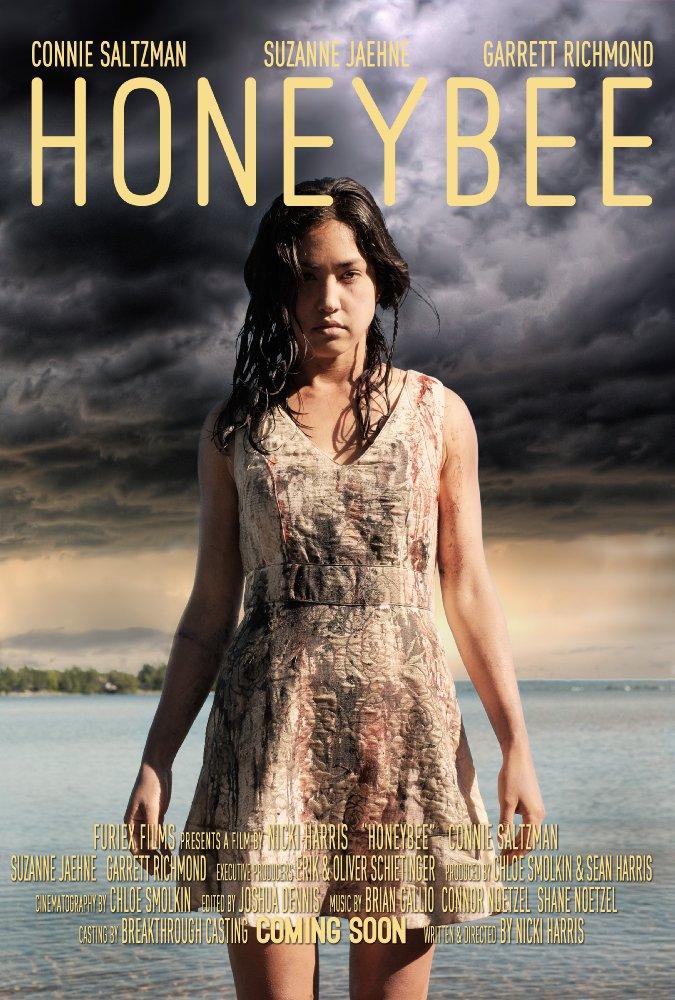 HoneyBee (2016)