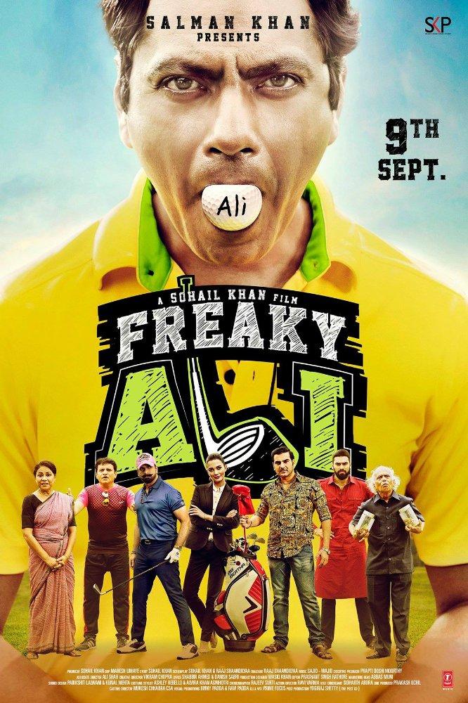 Смотреть трейлер Freaky Ali (2016)