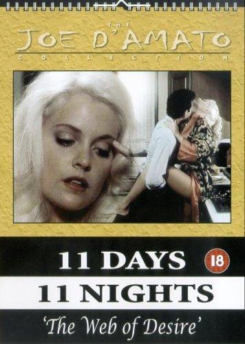 11 Days, 11 Nights 2 (1990)