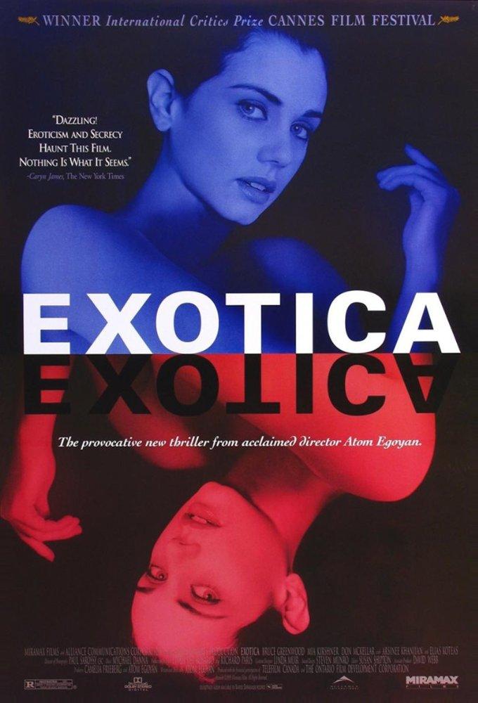 Смотреть трейлер Exotica (1994)