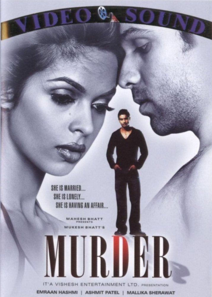 Смотреть трейлер Murder (2004)