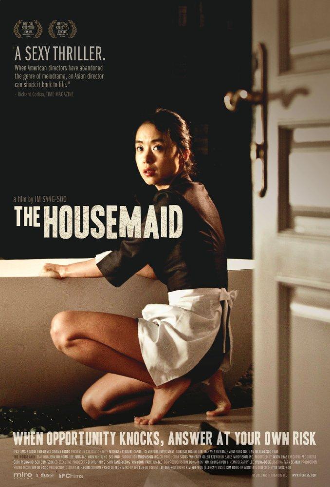 Смотреть трейлер The Housemaid (2010)