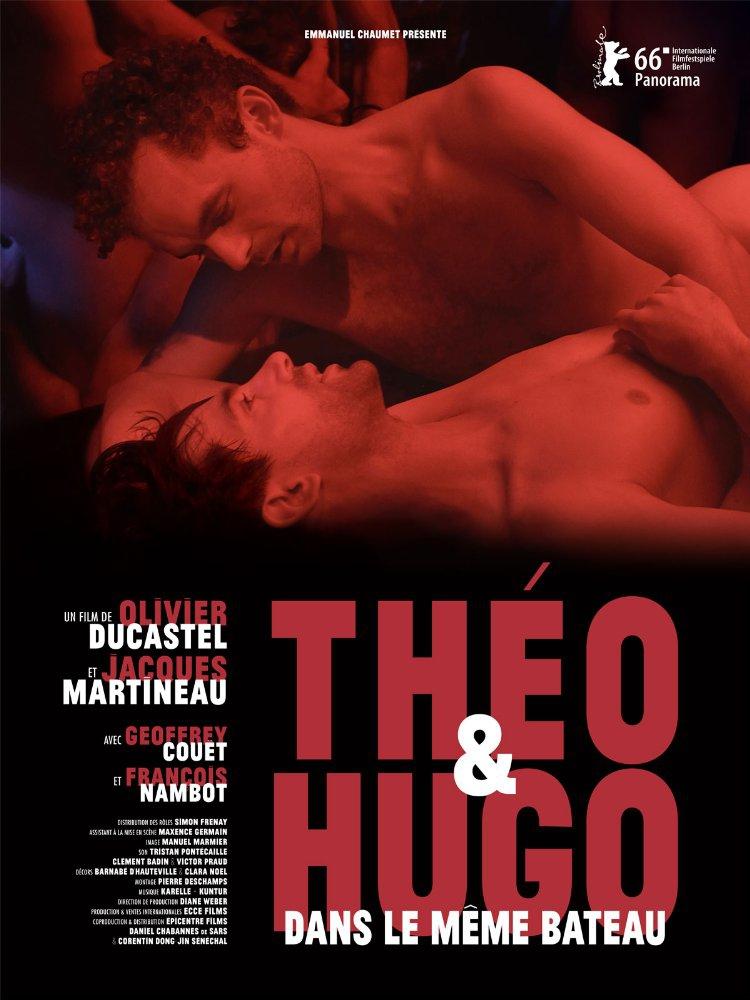 Theo and Hugo (2016)