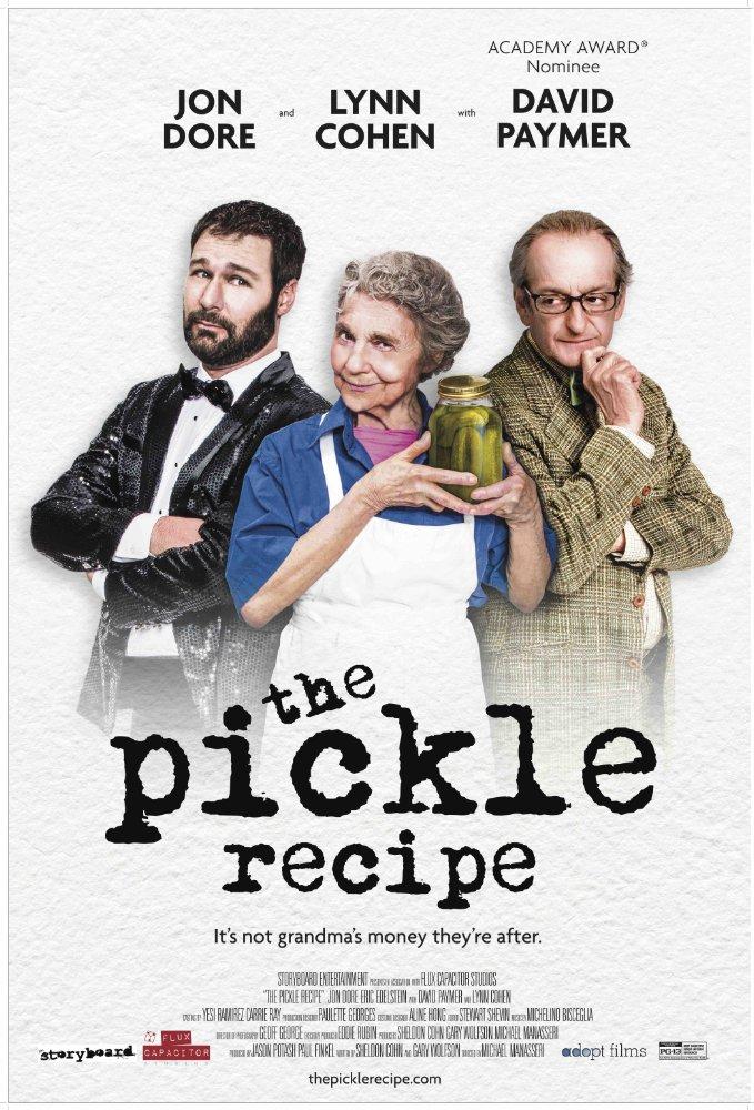 The Pickle Recipe (2016)