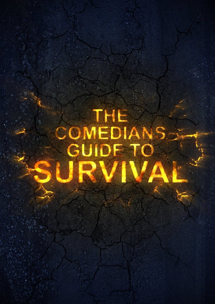 Смотреть трейлер The Comedian's Guide to Survival (2016)